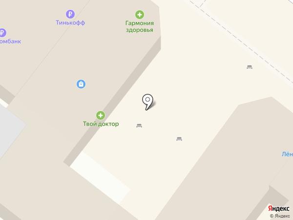 Магазин сувениров и игрушек на карте Сочи