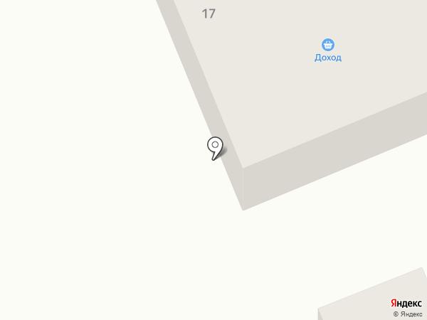 Прованс на карте Аксая