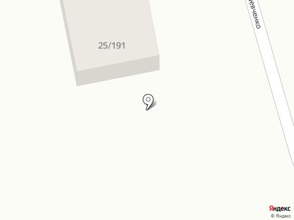 Лапа на карте Аксая