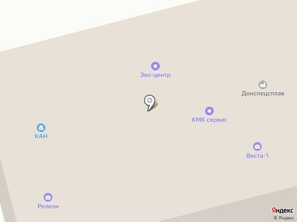Бланки на карте Аксая