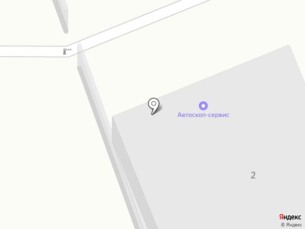 Гулиев Т.И. на карте Северодвинска