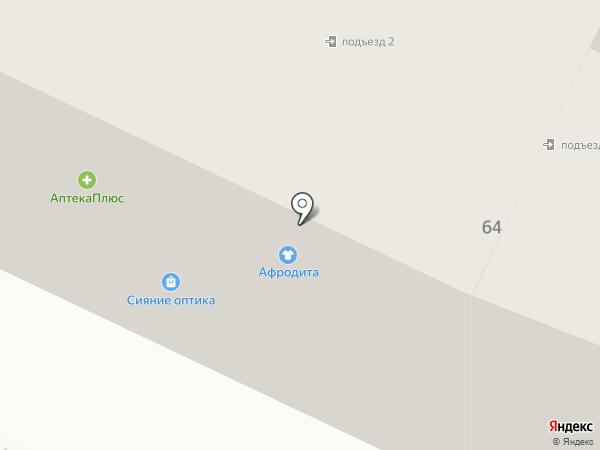 Ладушка на карте Вологды