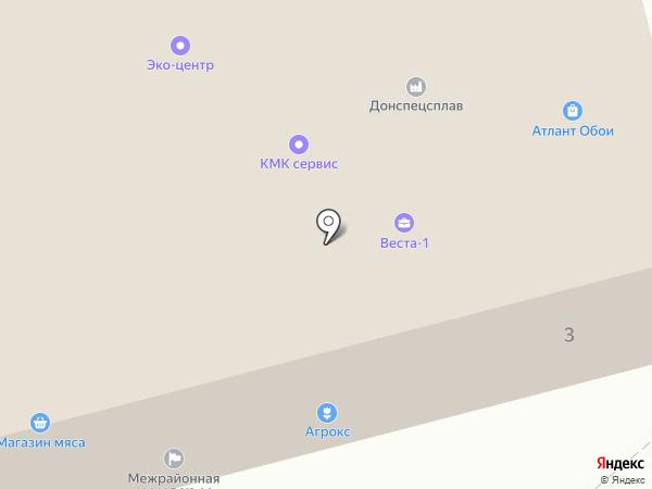 Транс-Сервис на карте Аксая