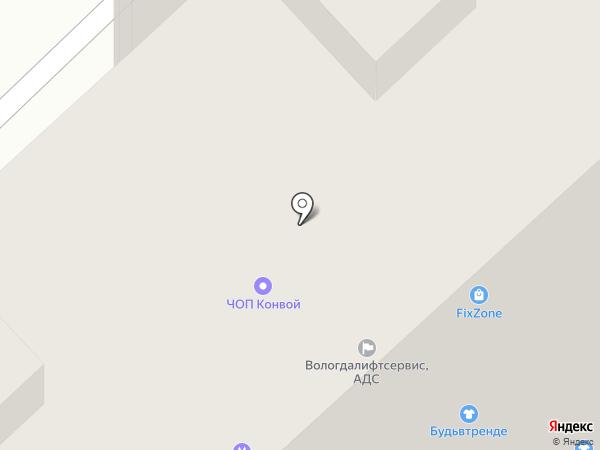 АВТОСНАБЖЕНЕЦ на карте Вологды