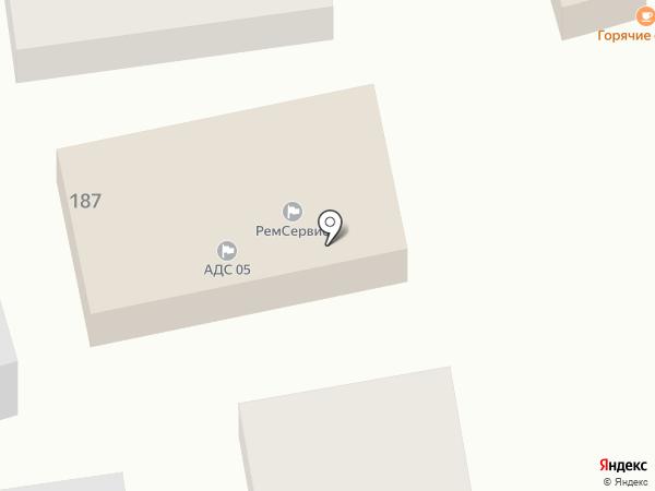 РемСервис на карте Аксая