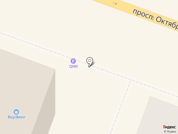 Универсальная касса на карте Ярославля