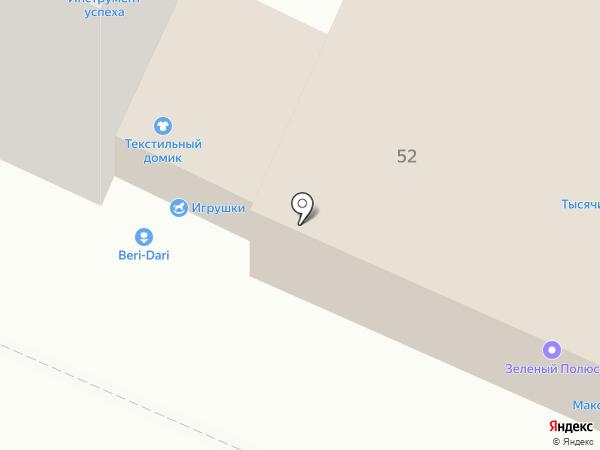 Бери-Дари на карте Вологды
