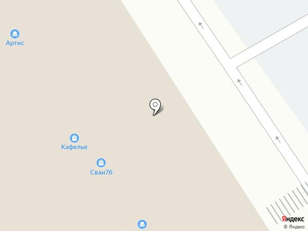 Эдисон на карте Ярославля