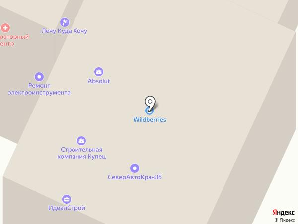 Азбука жилья на карте Вологды