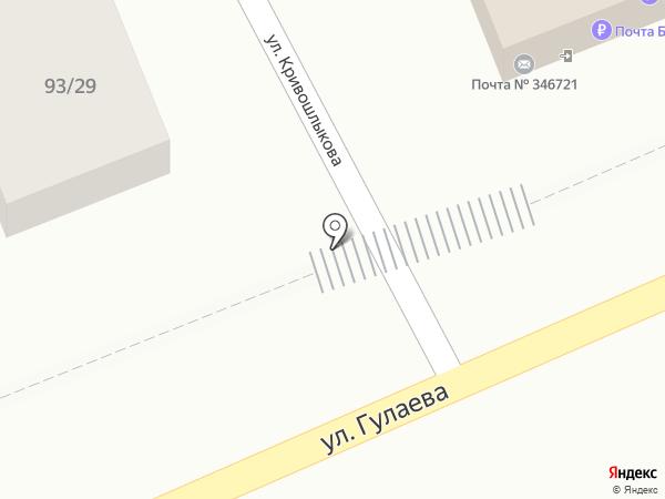 Почтовое отделение №1 на карте Аксая