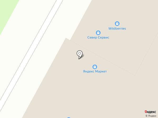 СеверСервис на карте Вологды