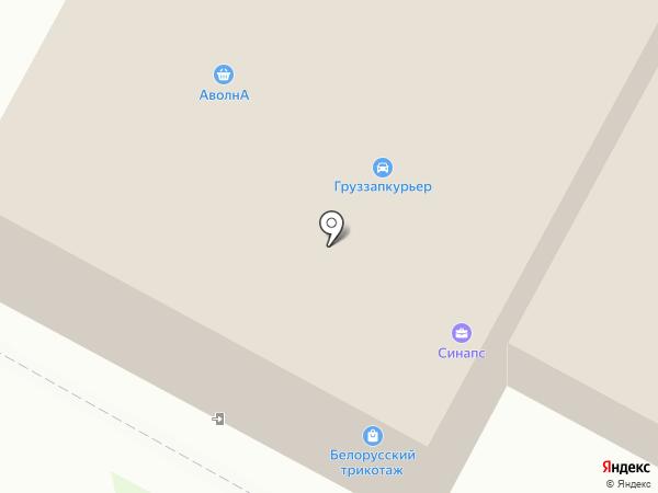 ВодаСтрой на карте Вологды