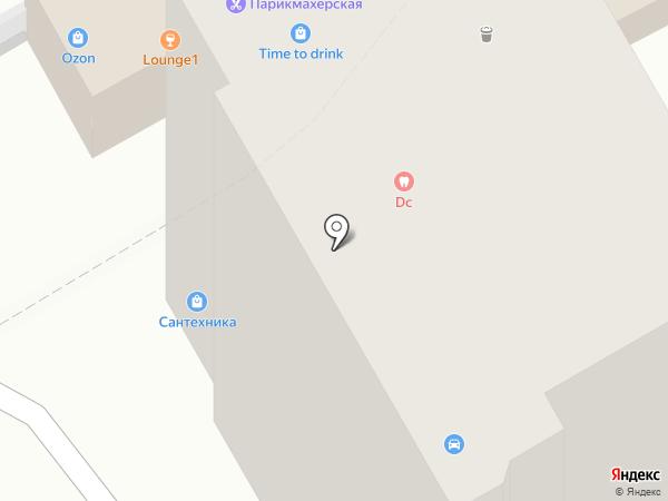 Раквариум на карте Сочи