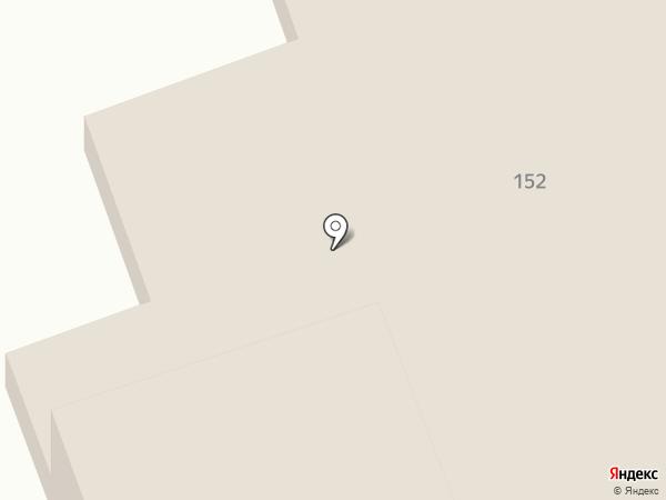 Умница на карте Аксая