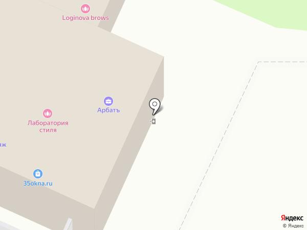 Вологодский медицинский центр на карте Вологды