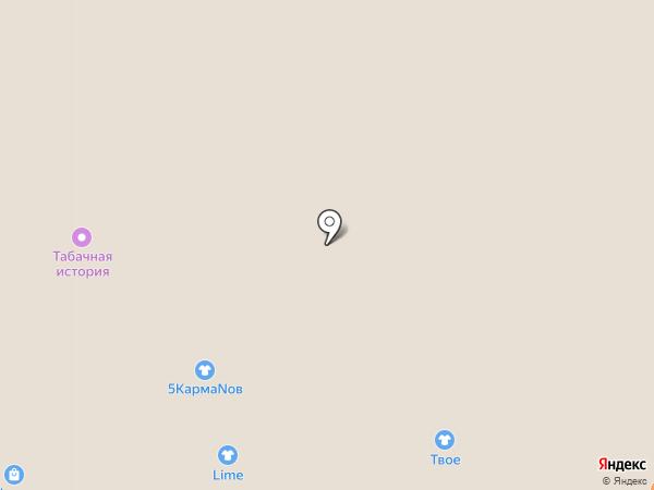 Твое на карте Ярославля
