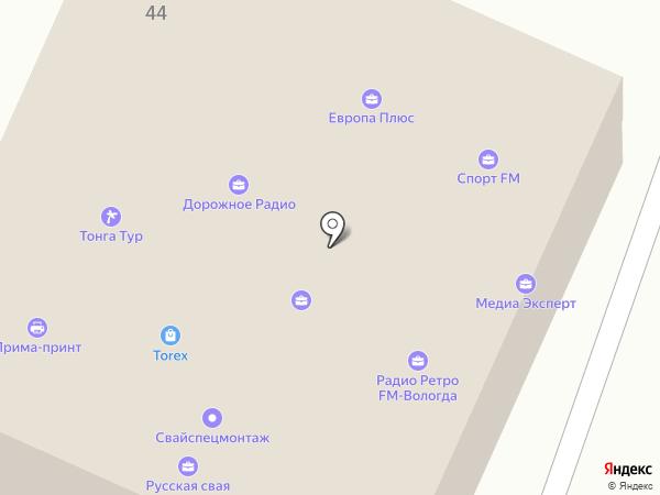 Дорожное радио на карте Вологды
