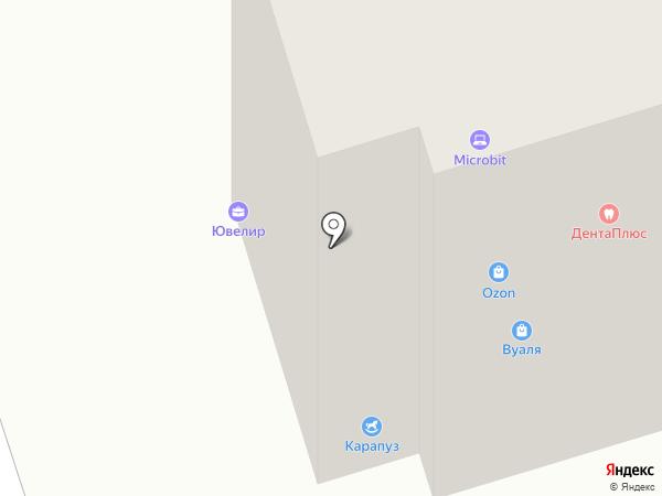 Ювелир на карте Аксая