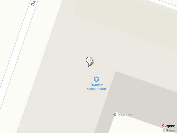 Южный стиль на карте Сочи