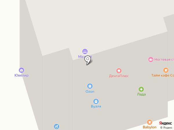 Мясной Магнат на карте Аксая