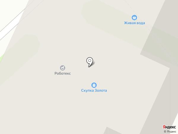 Строительный центр на карте Вологды