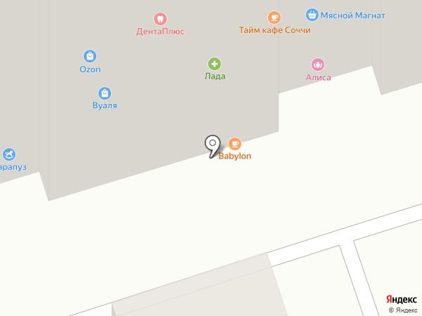 BABYLON на карте Аксая