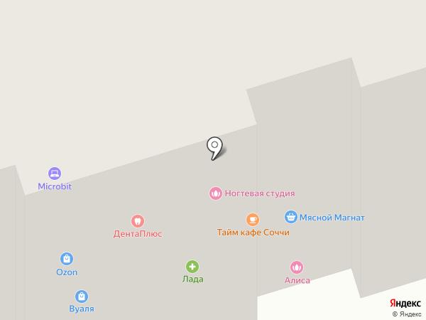 Ювелирный мир на карте Аксая