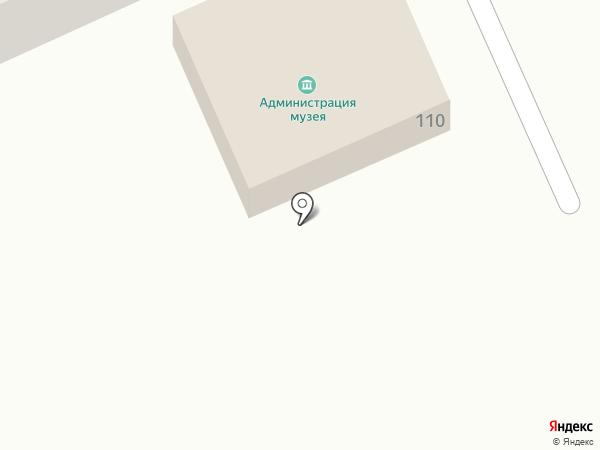 Аксайский военно-исторический музей на карте Аксая