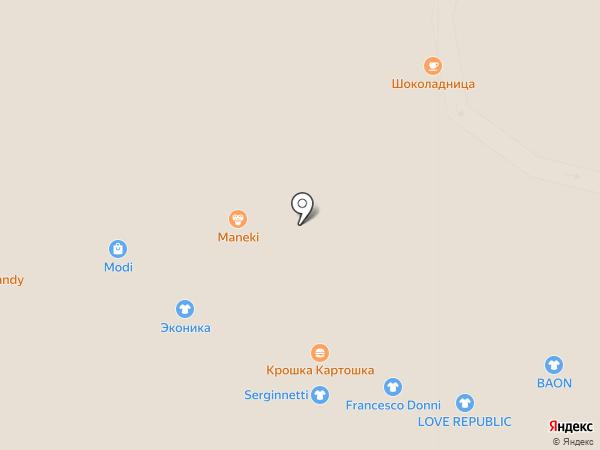 Meat Me на карте Ярославля