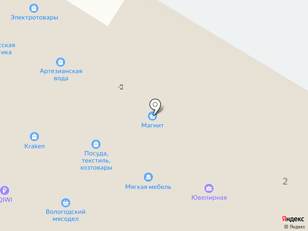 Магнит на карте Вологды