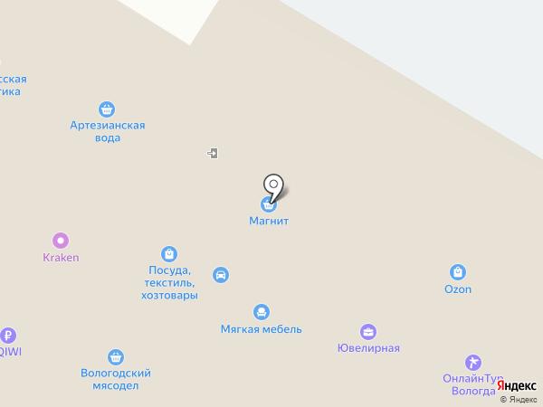Олимп на карте Вологды