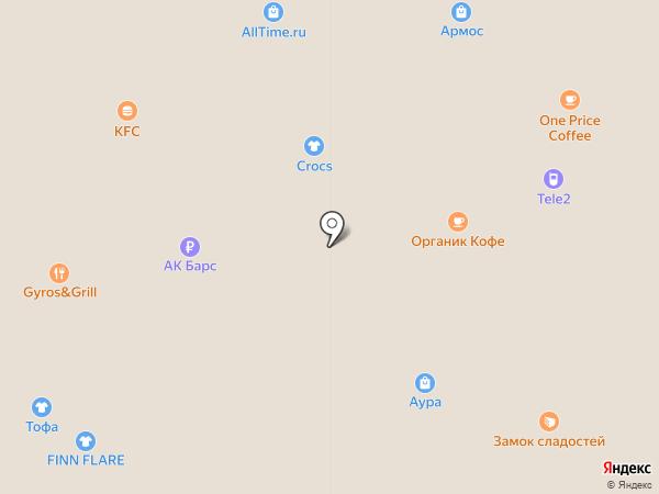 Салон модной одежды на карте Ярославля