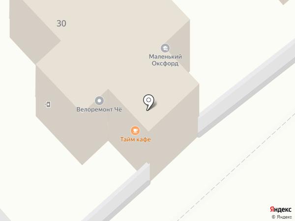 Терра на карте Вологды