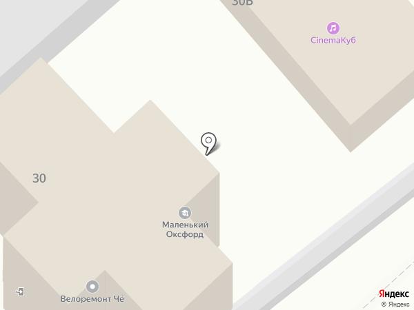 Росгосстрах-Медицина на карте Вологды
