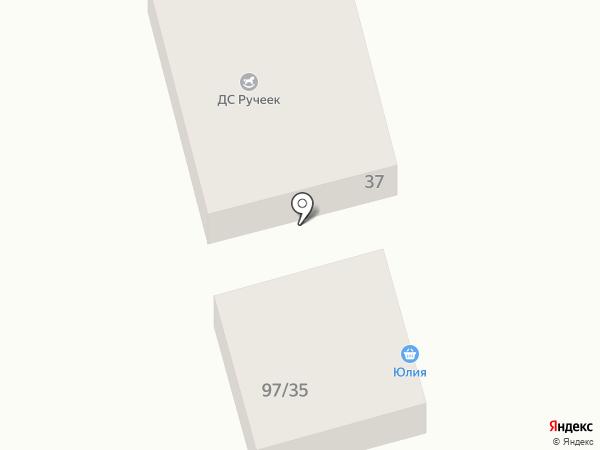 Детский сад №35 на карте Аксая