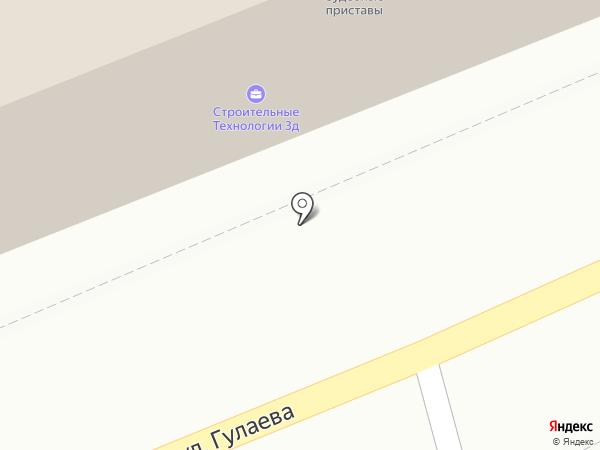 Служба судебных приставов по г. Аксаю на карте Аксая