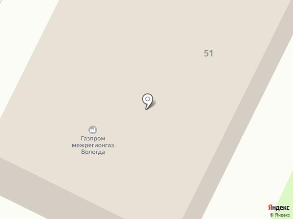 Газпром межрегионгаз Вологда на карте Вологды