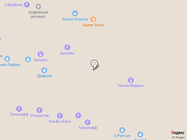 Чехло Маркет на карте Ярославля
