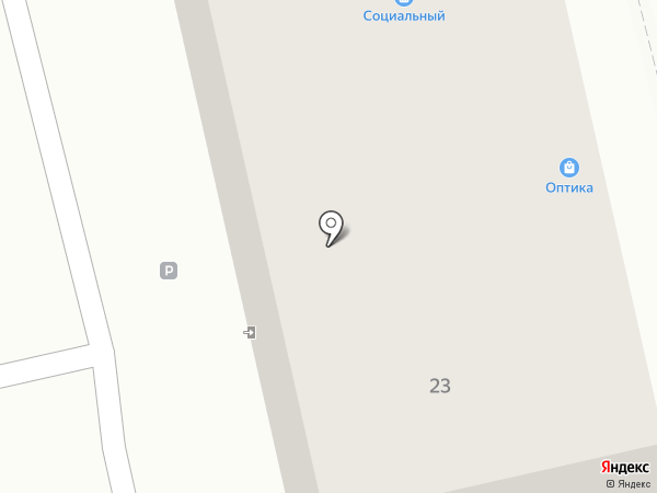 Социальный гастроном на карте Сочи