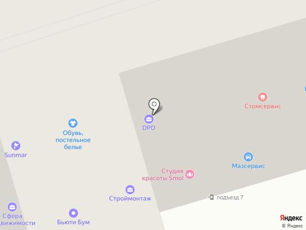 Ярдиз на карте Аксая