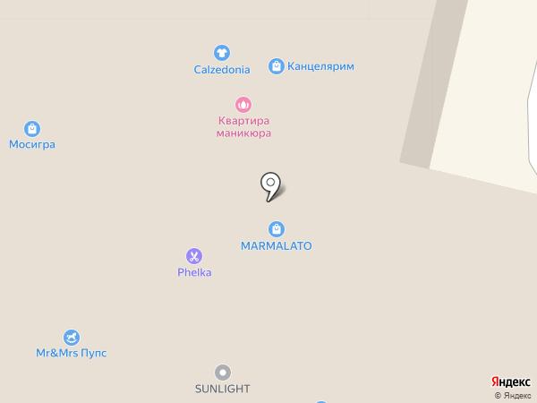 Scanndi на карте Ярославля