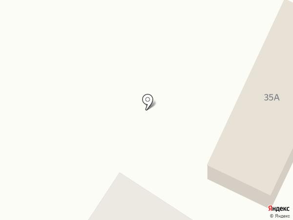 Валентин Д на карте Сочи