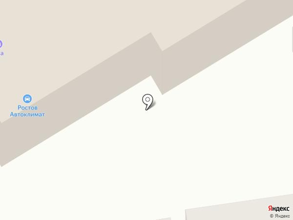 Ростов Автоклимат на карте Аксая