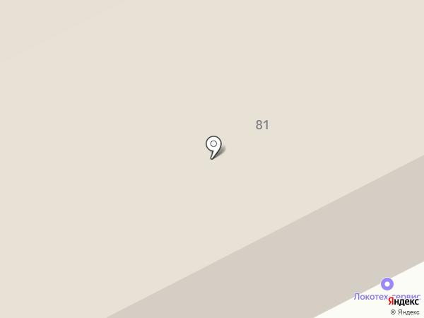 ПОЛЕЗНАЯ ТИПОГРАФИЯ на карте Ярославля