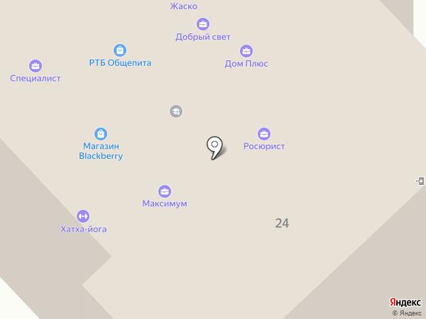 Старый город на карте Вологды