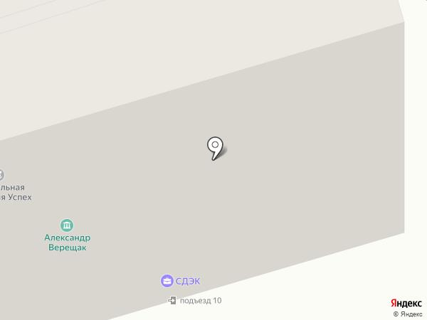 Алексеево на карте Аксая