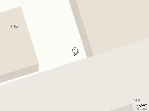 Центр занятости населения Аксайского района на карте Аксая