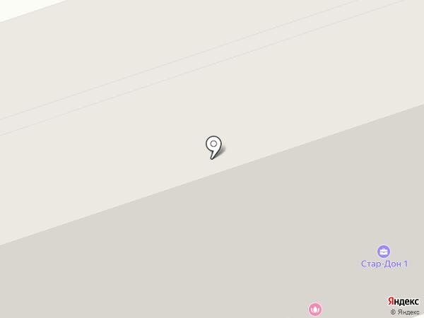 Живое на розлив на карте Аксая