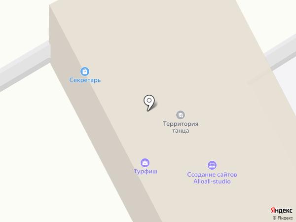 Швейная мастерская Любови Наймарк на карте Ярославля