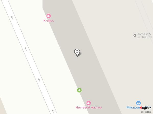 Мястроном 1 на карте Аксая